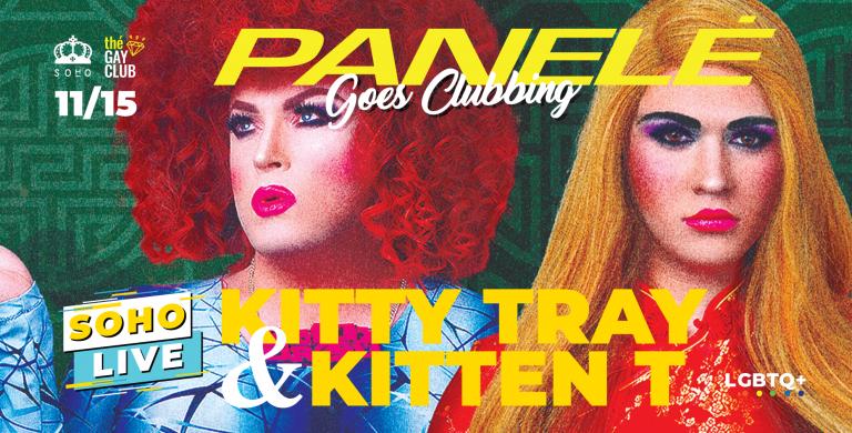 """""""Drag"""" karalienės Kitty Tray ir Kitten T: """"Jei reikėtų apibūdinimo mūsų duetui, tai būtų: """"sena vedusi pora"""" """" (šypsosi)"""